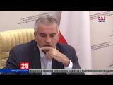 С. Аксёнов: «В проекте бюджета на 2019 год предусмотрены 12 миллионов р на закупку оборудования для токсикологических экспертиз»