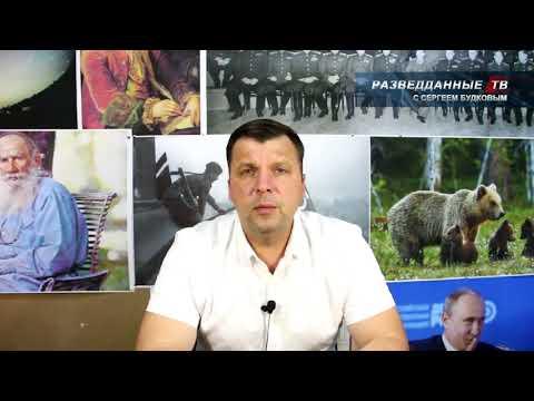 Сергей Будков. Свобода греха -порождение Капитализма и Либерализма.