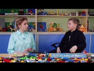 11 05 2018 Дети в ответе - Есть ли жизнь на Марсе