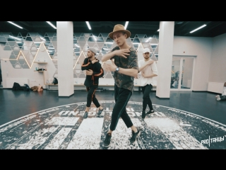Мальбэк & Сюзанна — Гипнозы | Choreography by Drama Kings