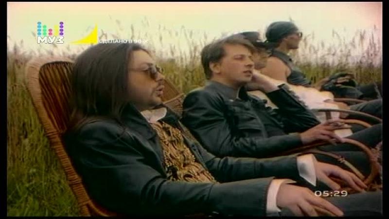 Рок-острова Ничего не говори (Муз-ТВ) Сделано в 90-х
