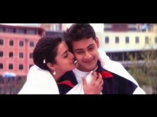 Raja kumarudu movie __ enduki prayamu video song __ mahesh babu, preity zinta