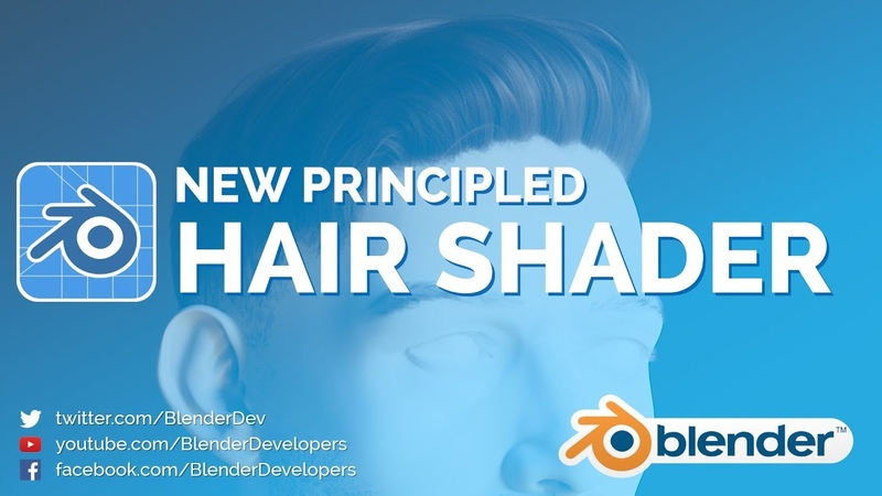 NEW HAIR SHADER! - Blender 2.8
