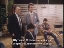 Лабиринт Правосудия 1x05 Дело Чести (A Matter of Honour) (1986) (Rus Sub)