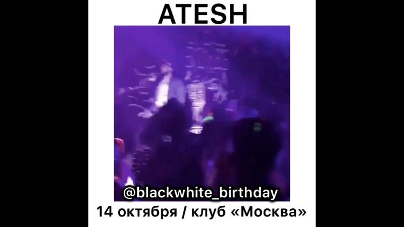 ATESH