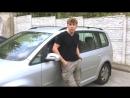 Отзыв клиента о туре в Литву с Rolidas Auto. Volkswagen Touran