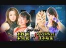 ASUKA Hana Kimura vs. Command Bolshoi Reika Saiki - W-1 WRESTLE-1 Tour 2018 Updraft - Tag 3