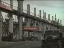 Мужество 7 серия СССР Х ф Исторический