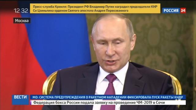 Новости на Россия 24 • Владимир Путин и Си Цзиньпин провели переговоры в узком составе