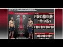 Прогноз и аналитика от MMABets UFC 228: Санчез-Уайт, Миллер-Уайт. Выпуск №112. Часть 2/6
