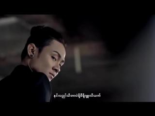 Good_Luck_-_Htet_Yan_(_Starring___Nan_Su_Oo_).mp4