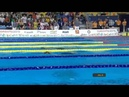 Women's 100m Breaststroke Final Pan Am Games 2015 Katie Meili