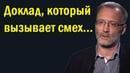 В преддверии Мюнхенской конференции по безопасности... / Последние новости в России и мире сегодня