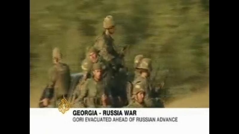 Georgian troops flee Gori 12 Aug 08