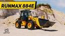 Фронтальный погрузчик Runmax 884E