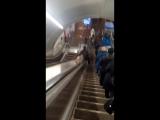 Скоростной спуск в метро