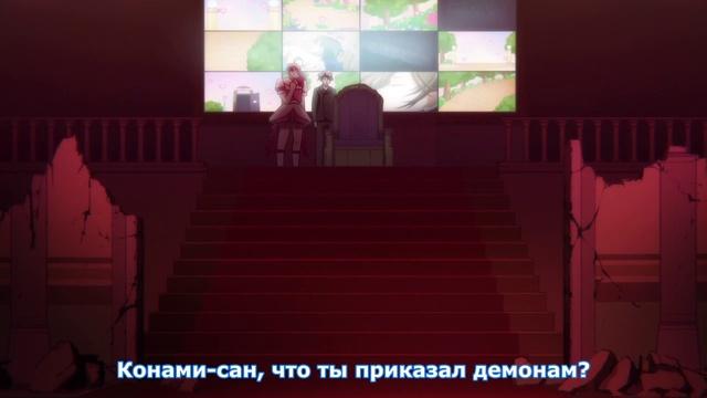 [MedusaSub] Mahou Shoujo Ore   Девочка-волшебница Оре – 12 END серия – русские субтитры