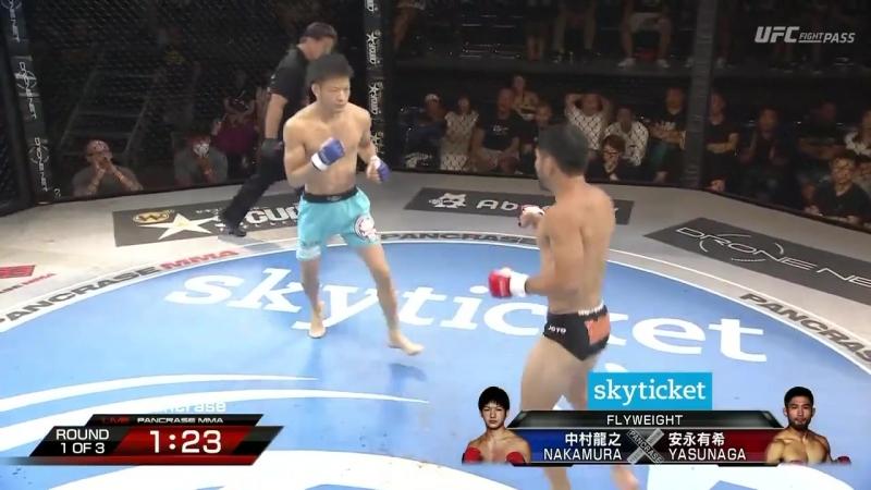 Tatsuyuki Nakamura vs. Yuki Yasunaga (Pancrase 298 - Araujo vs. Fujino)