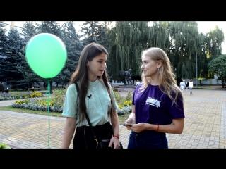 Интервью со студентами первого курса БГУ