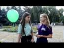 Интервью со студентами первого курса БГУ 01.09.18