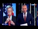 ЕВРОСОЮЗ в обмороке Похоже США и Россия так и НЕ СМОГЛИ договориться