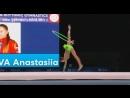 Анастасия Сергеева обруч многоборье AGF Junior Trophy 2018