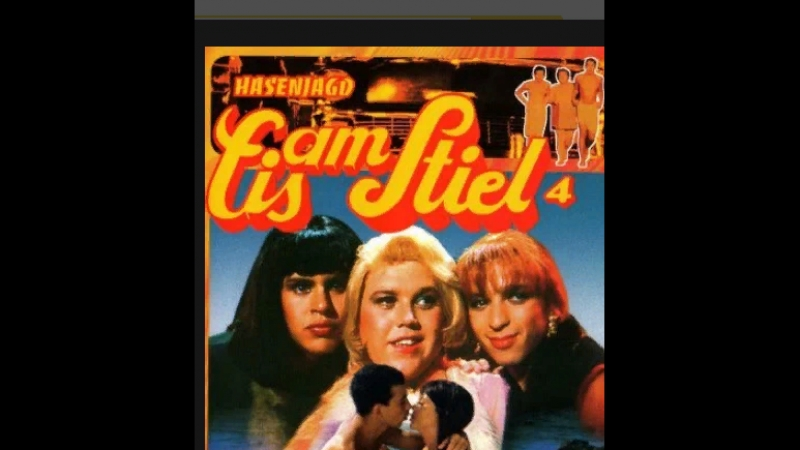 Рядовой Попсикл, или Трое неразлучных в армии / Hot Bubblegum 4(Lemon Popsicle 4): Private Popsicle(Sapiches)1982 Гаврилов