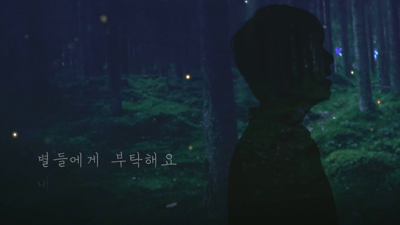 마크툽 MAKTUB 숲의 목소리 Voice Of The Forest feat 이라온 Music Video