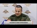 Даниил Безсонов о ситуации в ДНР на 14.11.18. Актуально