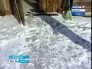 Дом в Черемхово топит разлившаяся речка, Вести-Иркутск