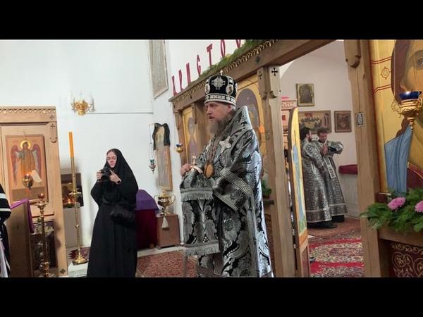 Проповедь епископа Иоанна Домодедовского 15 03 2019