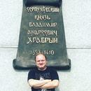 Владимир Хрюнов фото #2