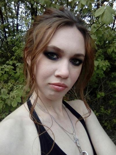 Ксения Ульянова
