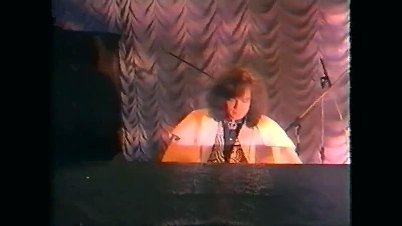 Филипп Киркоров Ты скажи мне вишня Обоз Старый новый год 1993 1994 г
