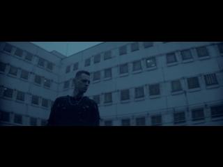 Дана Соколова feat. Скруджи - Индиго - 1080HD - [ VKlipe.com ]