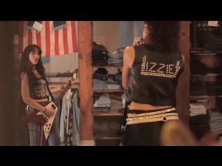 Lizzies 'Viper' Full HD