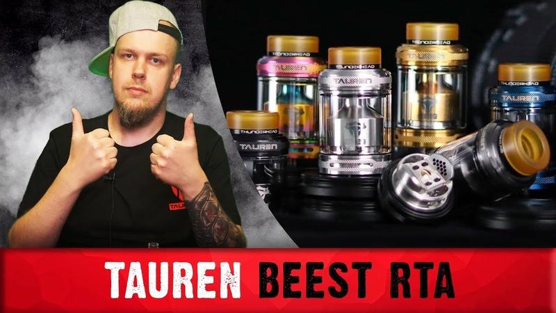 Tauren RTA By ThunderHead Creations - ЗБС! К - качество!