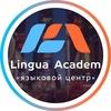 Lingua Academ | английский в Ростове-на-Дону