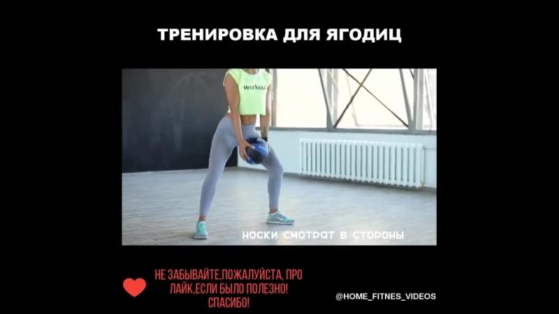 Home_fitnes_videos-20180318-0019.mp4