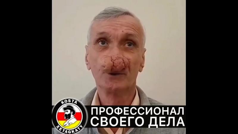 Операция которую провёл Казбек Кудзаев @