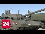 Репетиция парада: боевая техника двинулась к Кремлю - Россия 24