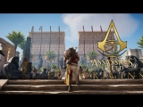 Assassin's Creed Origins-Похождение №3