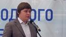 Выступление Андрея Германа на конференции по истотной экономике в Костроме