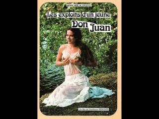 Похождения юного Дон Жуана _ Les exploits d'un jeune Don Juan (1986) Франция, Италия