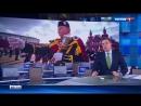 Вести Москва Спасская башня Ночь кино и вейк парк чем еще удивят в выходные