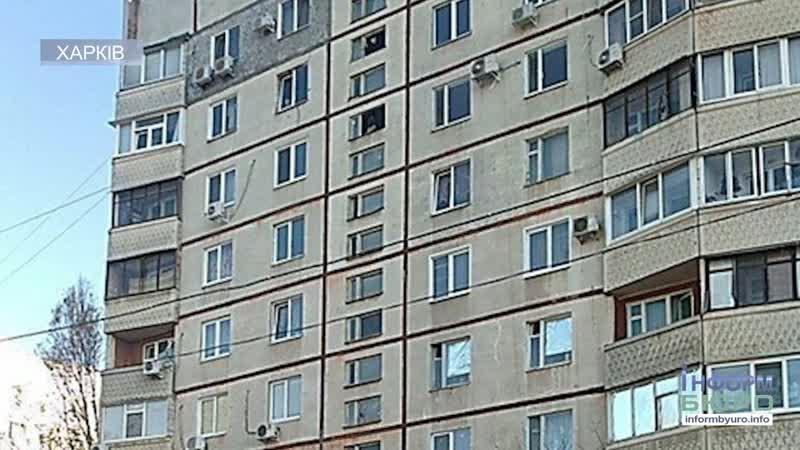 Самогубства не сталося у Салтівському районі чоловік погрожував звести рахунки з життям