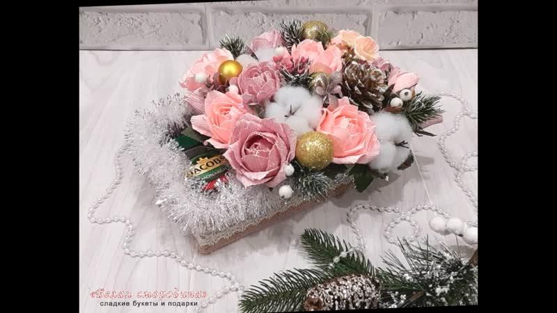 Зимняя нежность цветочный свит бокс с кофе