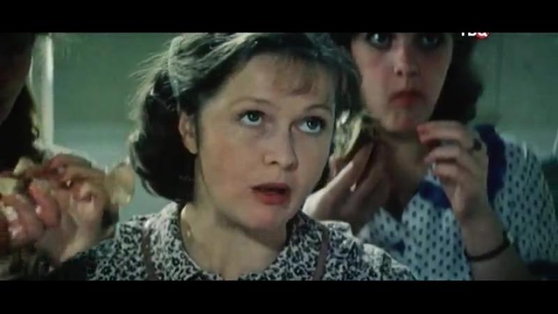 Одиноким предоставляется общежитие. (1983). СССР. Хф.