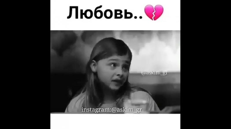 Reket_009BloCu8yhYSG.mp4