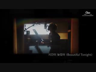 150108 Highlight Medley первого сольного мини-альбома Джонхена 'BASE'